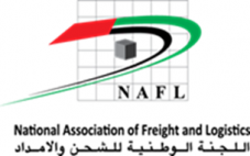 National Association of Freight and Logistics